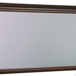 Kora zrkadlo KC2